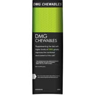 DMG Chewables 250mg